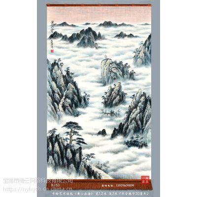 订做中式客厅设计风格黄山云海图家居软装民族手工艺术挂毯客厅书房玄关装饰壁挂毯