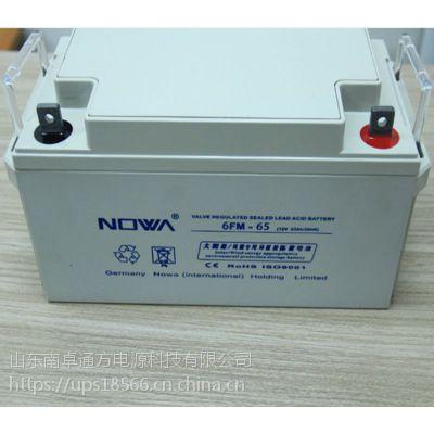 NOWA诺华蓄电池价格参数诺华电池型号