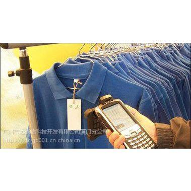 超高频rfid标签无线电子射频标签低价供应欢迎批发