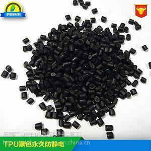 打印机配件材料 碳黑导电POM