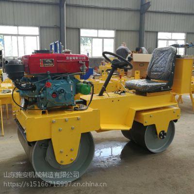 双钢轮压路机 700座驾式沟槽压实机 应用广泛