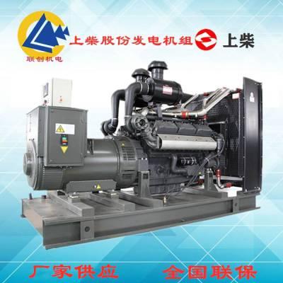 舟山供应800千瓦上海凯普柴油发电机组 消防应急电源 KPV1100