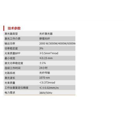 激光切割机价格-切割机-武汉和谐天域激光标记(查看)