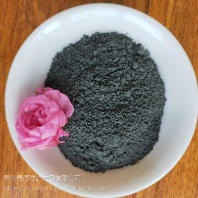 供应高纯电气石粉 超细电气石粉 黑色电气石粉