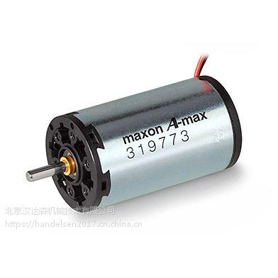 瑞士maxon motor微型电机TS4501N2000E100简介