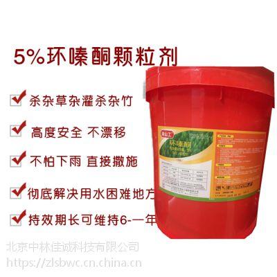 防火道等非耕地除草剂 杀竹子杀大树烂根 清山工环嗪酮5%颗粒剂