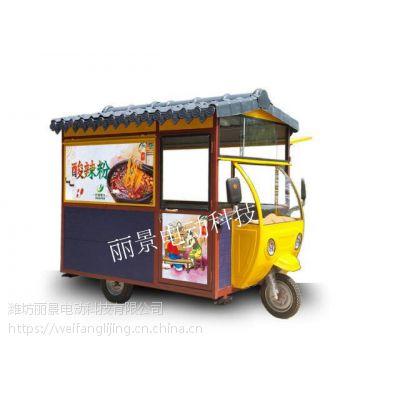 三轮复古餐车移动小吃车多功能美食车鸡蛋灌饼餐车