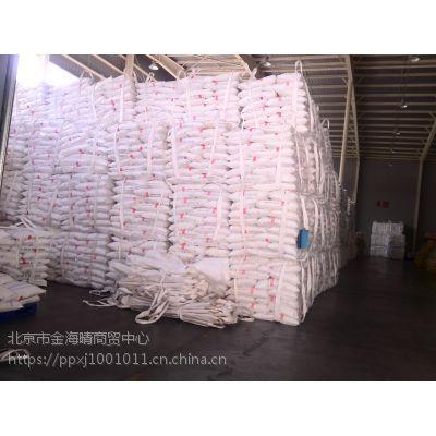 神华宁煤石化聚丙烯注塑2500H
