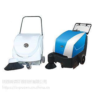 陕西普森供应PS-J700手推式扫地车/宝鸡扫地机/环卫清洁车环保节能新能源扫地金厂家直销