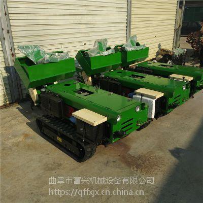 富兴果园低矮型柴油履带开沟机 自走式开沟施肥机 施肥回填机报价