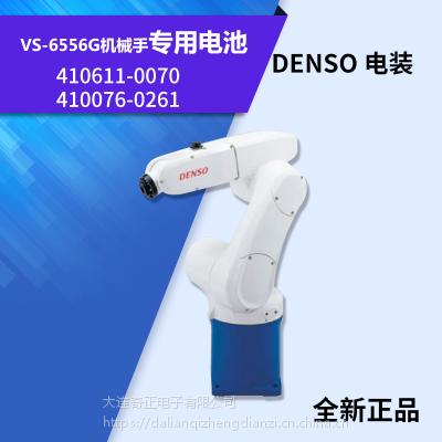 DENSO 电装 VS-6556G机械手专用电池410611-0070+410076-0261