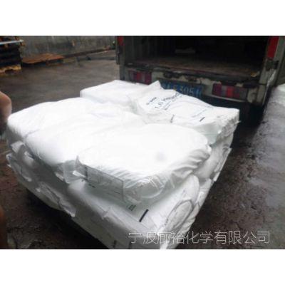 优势广州优势低价直销1-6己二醇代理商价格低,品质好