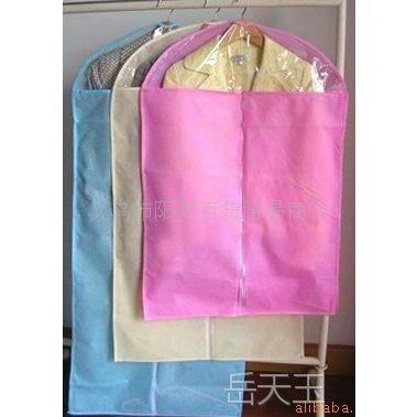 厂家直供 优质无纺布七彩衣物防尘罩西服套(小号60*90cm)