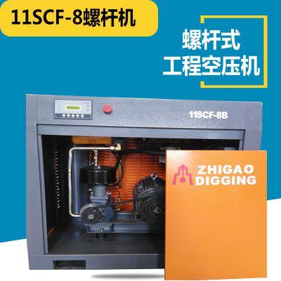 75SCF-8空气压缩机 电驱动工程空压机 施工建设用小型螺杆机