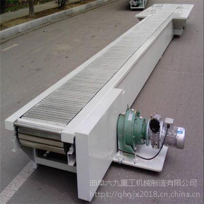 链板输送机生产厂家专业生产 板链输送机参数