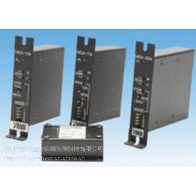 供应MDA-10A11A20A型传感器信号调节器日本TWS原装