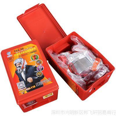 3C认证消防面具防毒面罩防烟面具家用火灾逃生自助呼吸器