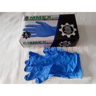 AMMEX/爱马斯耐用型蓝色丁晴手套