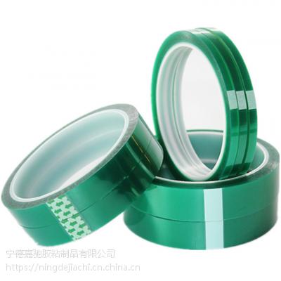 无痕不残胶耐高温定位胶带PET绿色高温胶带喷涂遮蔽PCB板电镀胶带
