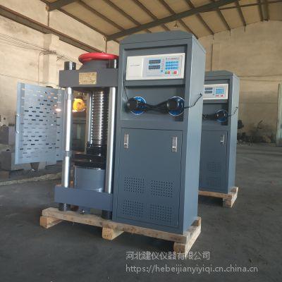 200吨砼压力机2000KN混凝土压力测试机