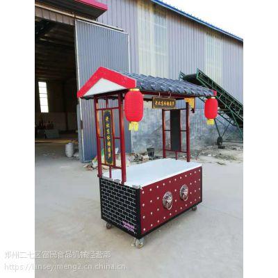 信阳创业爆富老北京糖葫芦仿古车老北京爆肚小吃车哪有卖的