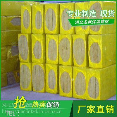 赣州龙飒建材钢网插丝岩棉板每平米报价批发价格