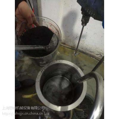 SGN石墨烯防腐涂料超高线速度均质机