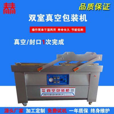 四川半自动真空包装机 什邡市真空包装机质量好 效率高