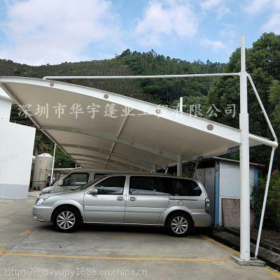 深圳华宇设计安装膜结构停车棚,户外遮阳挡雨车棚,电动车充电棚