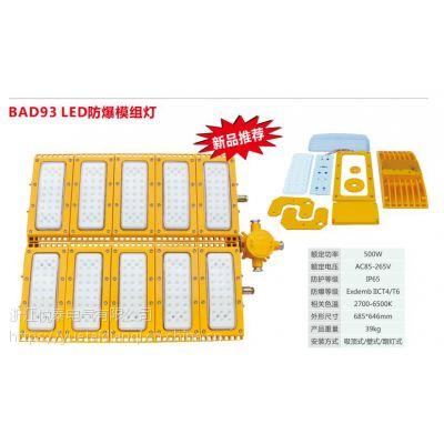 悦泰 CCD298 供暖锅炉房防爆灯 200W