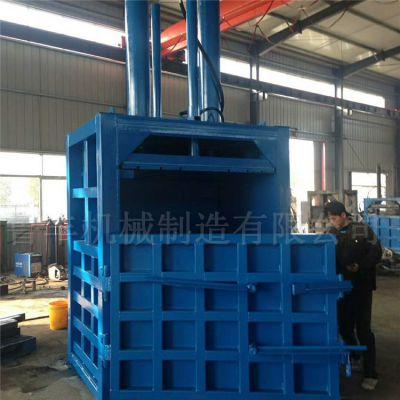 河南省安阳废旧塑料瓶液压打包机 鲁丰机械定制液压打包机价格