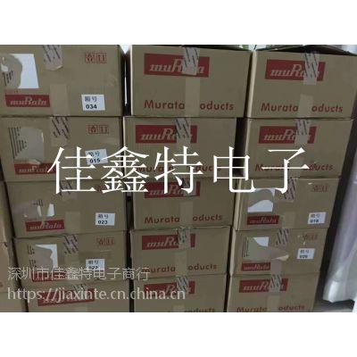 GRM155R60J106ME47D 村田代理商