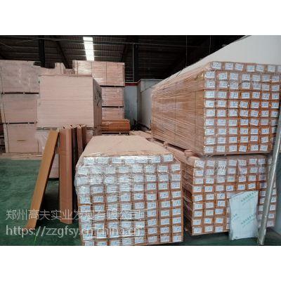 整体家居生产厂家,不开裂实木家具厂家,耐腐蚀防静电实木家具