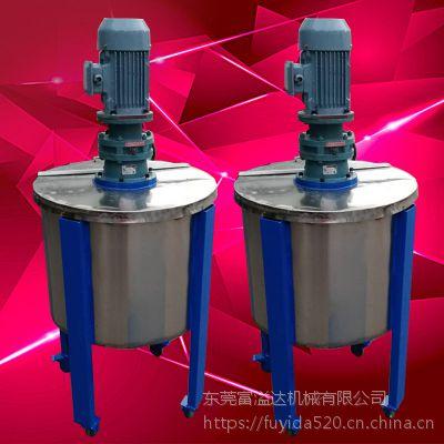 富溢达厂家直销搅拌罐 化工不锈钢搅拌桶 电加热反应锅 溶解罐 配料罐