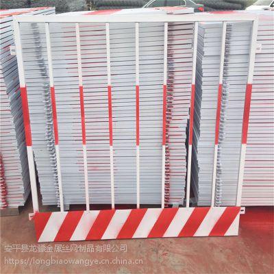 工地护栏厂家 安全施工定制护栏 安全施工标志围栏