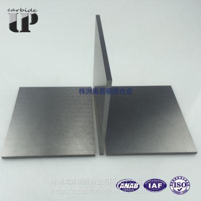 株洲硬质合金YG8方形精加工板材102*102*10mm 钨钢板 合金板料