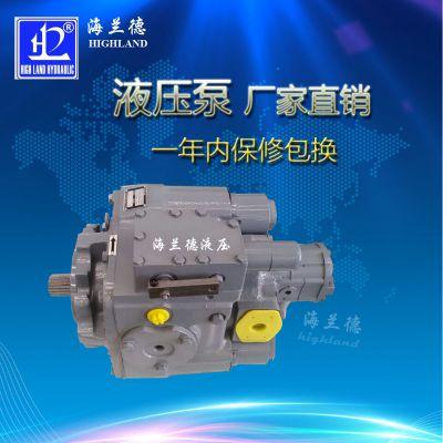 收割机液压泵-液压泵-海兰德液压(查看)