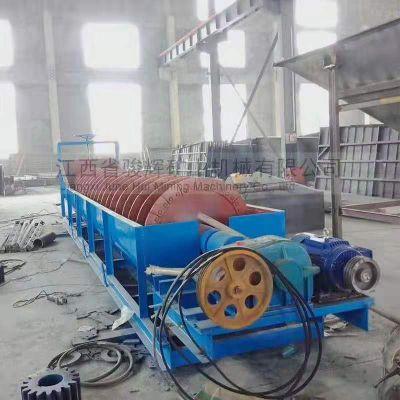 矿山洗沙机生产线全套设备,骏辉供应洗砂机单螺旋双螺旋式