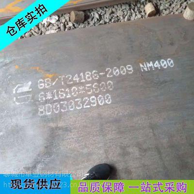 西安耐磨钢板 nm500耐磨板 所有板面型号