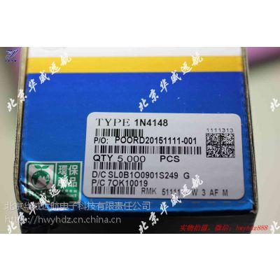1N4148 原厂直销优势 开关二极管 复位监控 高压栅 LDO一级代理 主营各知名品牌电子器件