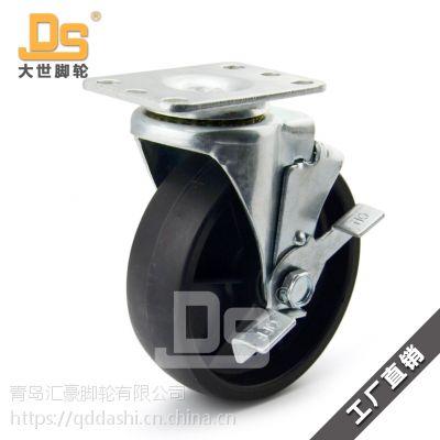 青岛大世脚轮DS20系列工业用LP脚轮批发供应