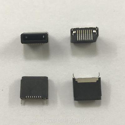 立贴苹果全塑SMT母座lighting接口L=6.7L加IPHONE蓝牙充电尾插
