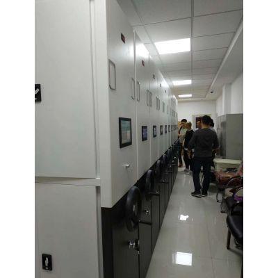 档案室资料文件柜移动密集架档案柜带轨道电动智能手摇式密集柜