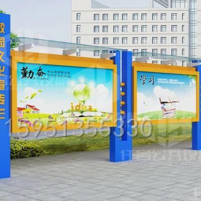 供应广东宣传栏公开栏校园企业宣传栏广东宣传栏厂家