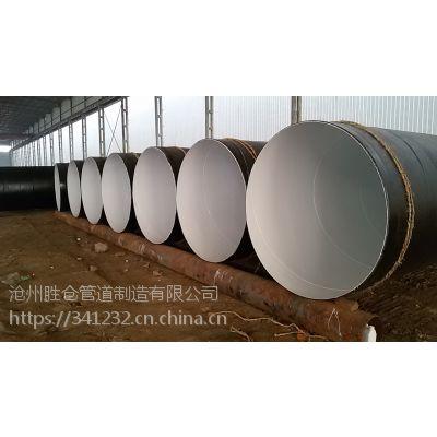 河北沧州胜仓管道自来水厂专用防腐钢管厂家保质