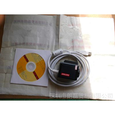 ARTCAM 工业摄像头 -130MI USB3.0  ARTRA