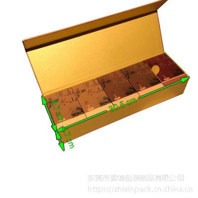 东莞天地盖纸盒厂家 东莞书型盒工厂定制 天地盖纸盒 书本盒订做工厂