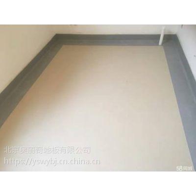 pvc卷材地板生产厂家 办公室用地胶