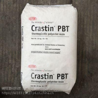 出售美国杜邦PBT FG6130 NC010 挤出级PBT原料
