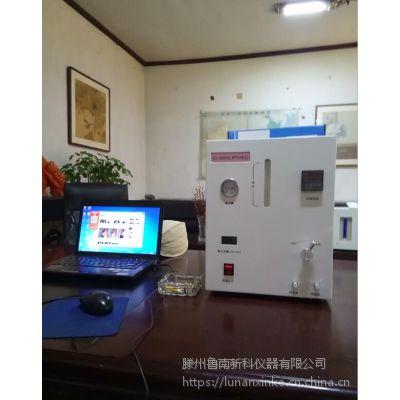 新科仪器GS-8900A便携式LNG分析仪,LNG分析仪小型便携式